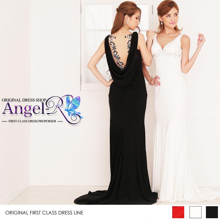 バック ビジュー&ストーン ドレープ 背中開き マーメイドドレス ロングドレス(AR6235)