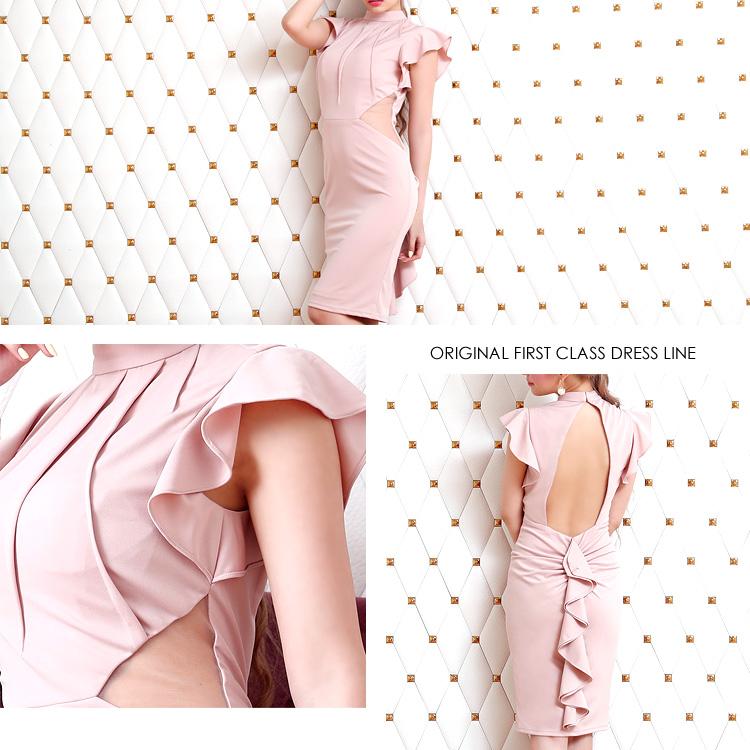 ミニドレス タイト フリル袖 袖あり ハイネック メッシュ ワンピース 細い ストレッチ 伸縮性 パーティー 女子会