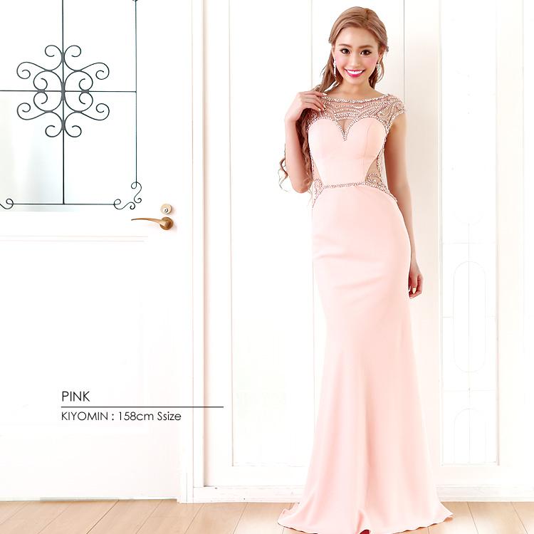ロングドレス 袖あり メッシュ ビジュー ストーン ワンピース 細い ストレッチ 伸縮性 パーティー 女子会